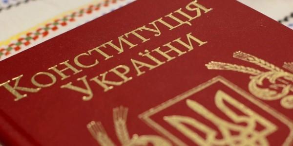 constitution of ukraine
