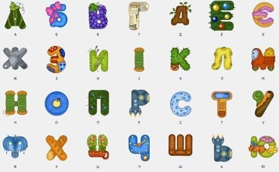 funny ukrainian letters
