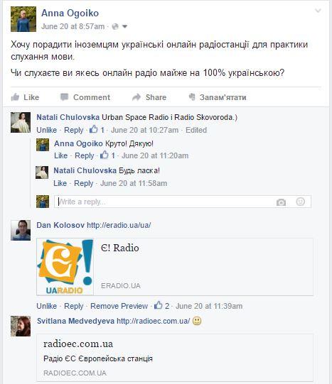 FB post Ukrainian radio