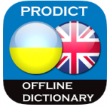 Ukrainian dictionary