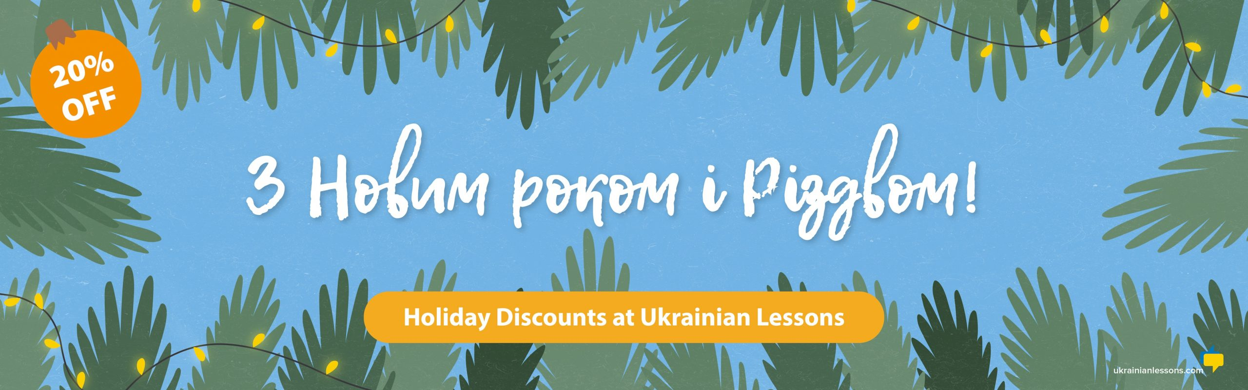 Ukrainian LEssons discounts