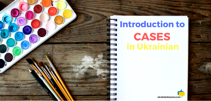 Introduction to Cases in Ukrainian Language