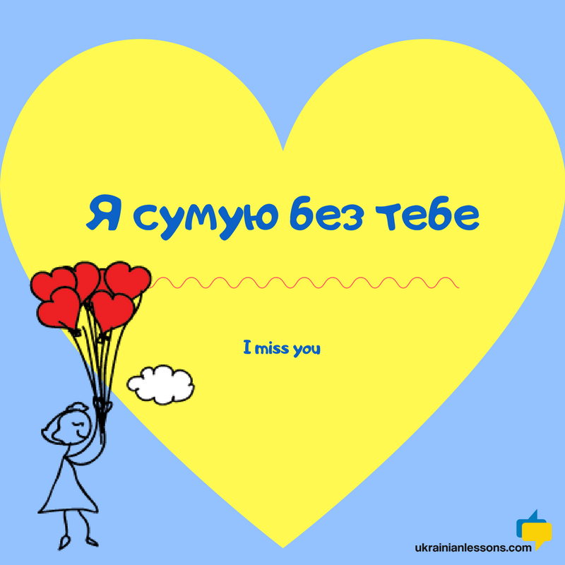 how to say thank you very much in ukrainian