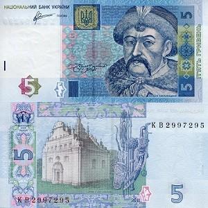 Ukrainian currency