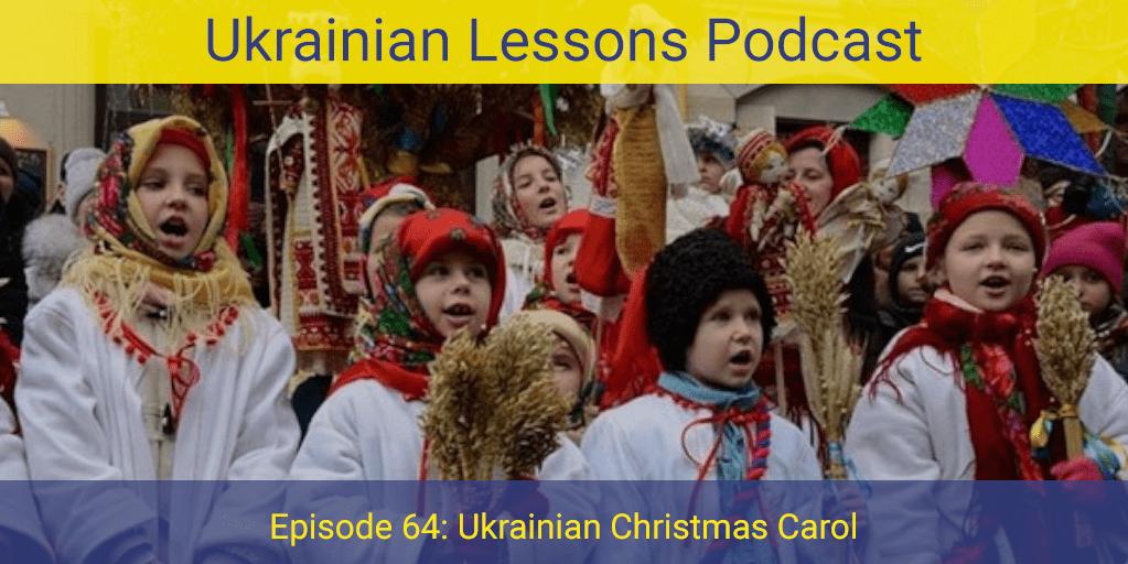 Ukrainian Christmas.Ulp 2 64 Nova Radist Stala Ukrainian Christmas Carol