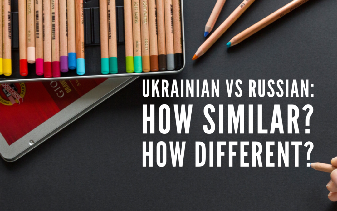 Ukrainian And Russian Languages: How Similar? How Different?