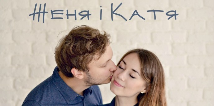 Ukrainian song with translation: Женя і Катя – Втомлене місто