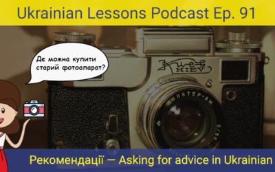 ULP 3-91 Рекомендації – Asking for advice in Ukrainian + Using imperfective and perfective verb aspects in Ukrainian