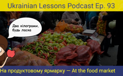 ULP 3-93 На продуктовому ярмарку – At the food fair in Ukraine + Diminutive words in Ukrainian