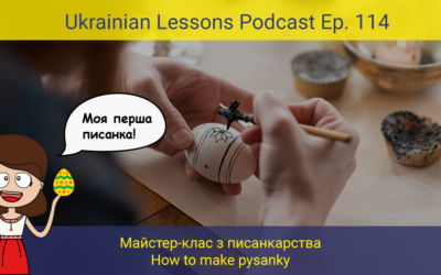 ULP 3-114 Майстер-клас з писанкарства – How to make pysanky + Imperative mood of the verbs in the first person plural (Let's…)