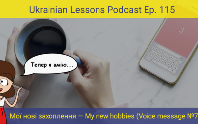 Ukrainian Lessons Podcast - Ukrainian Lessons