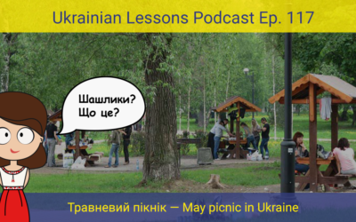 ULP 3-117 Травневий пікнік – May picnic in Ukraine + Complex Sentences with Attributive Clauses