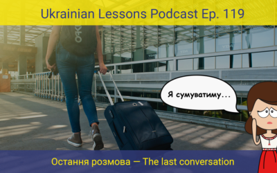 ULP 3-119 Остання розмова – The last conversation + Conditional mood in Ukrainian