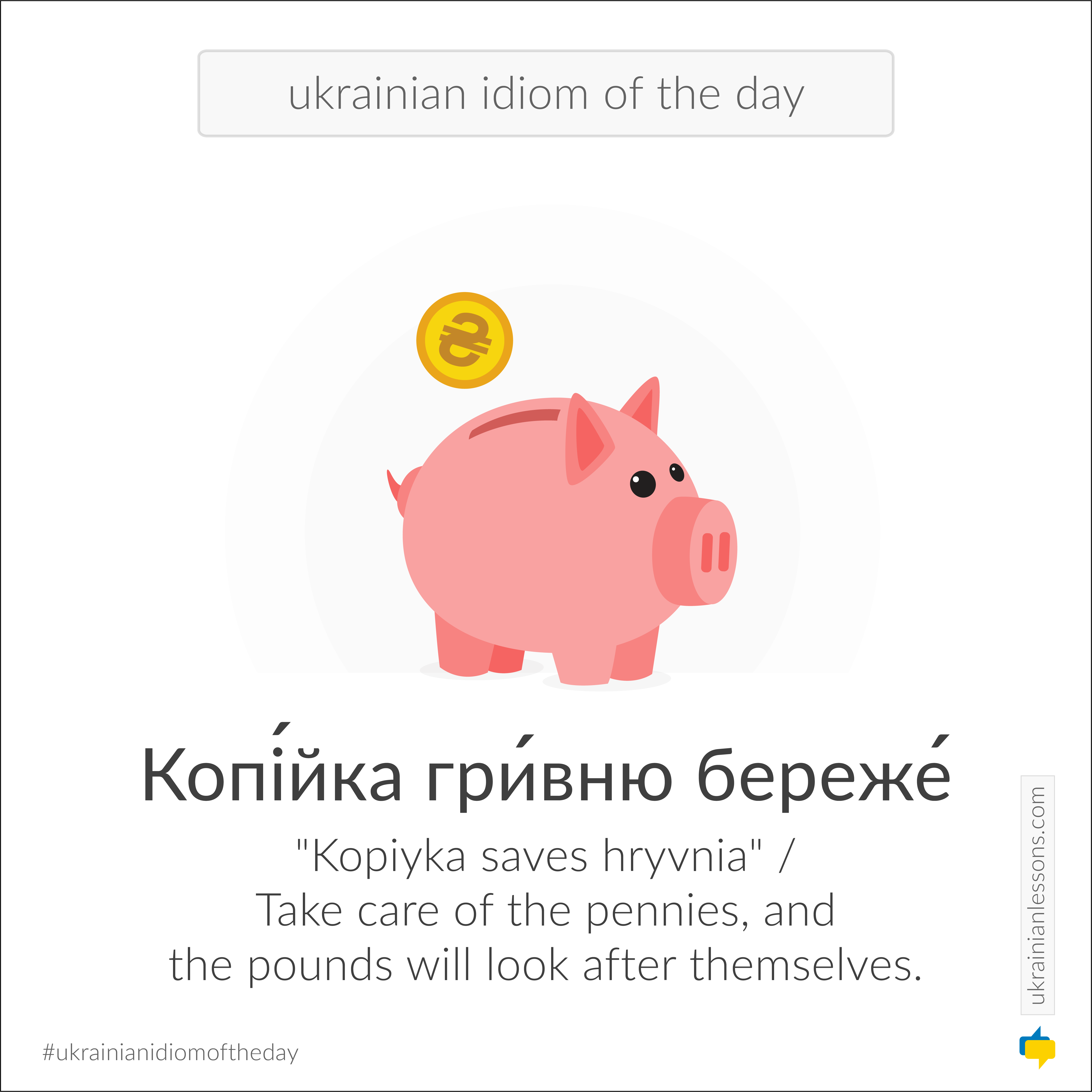 Ukrainin idioms