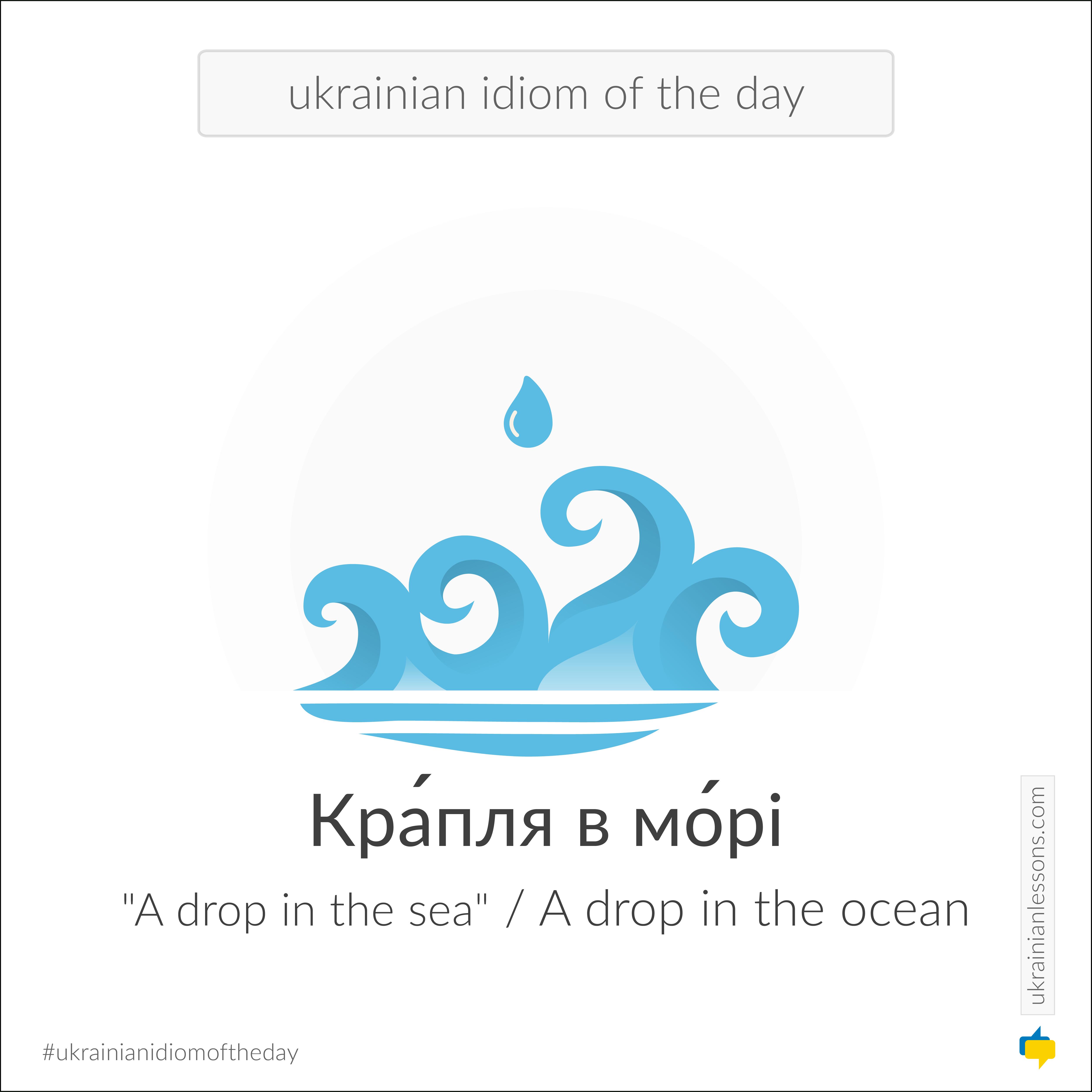 Ukrainian idioms