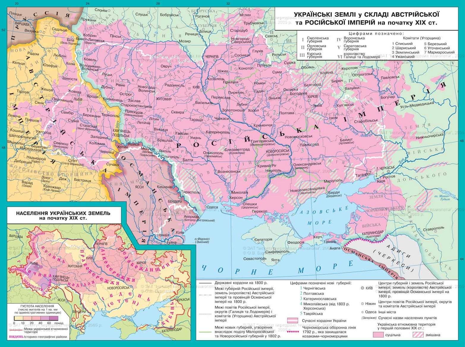 Ukraine in the Russian empire map