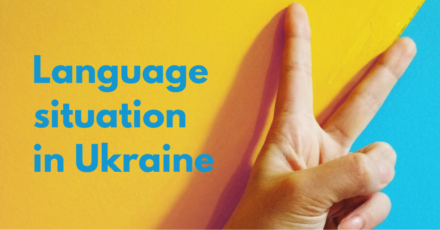 Language situation in Ukraine in 2020 and beyond