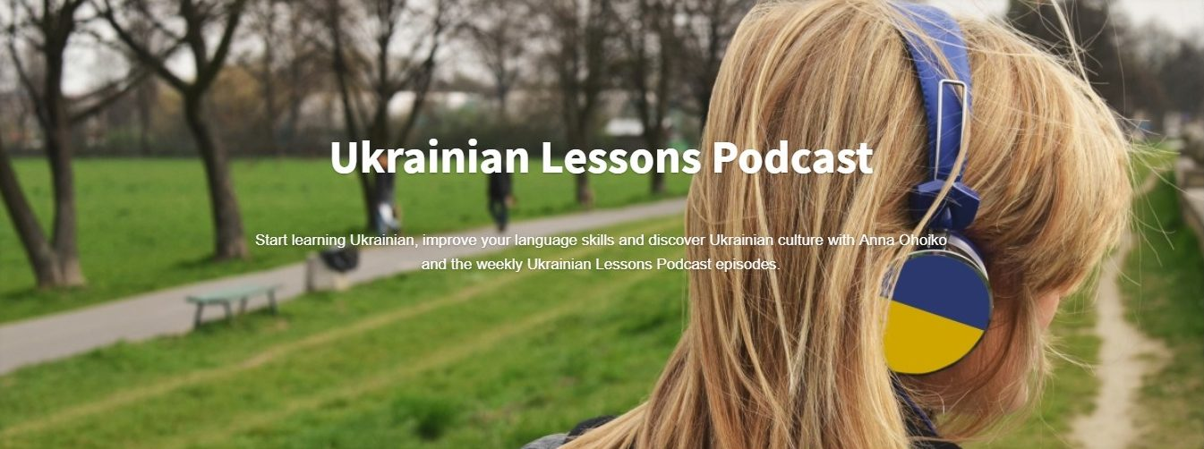 Ukrainian podcasts to improve Ukrainian