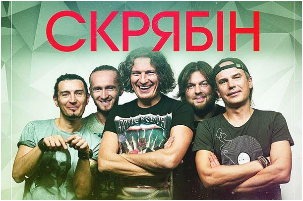 Ukrainian bands