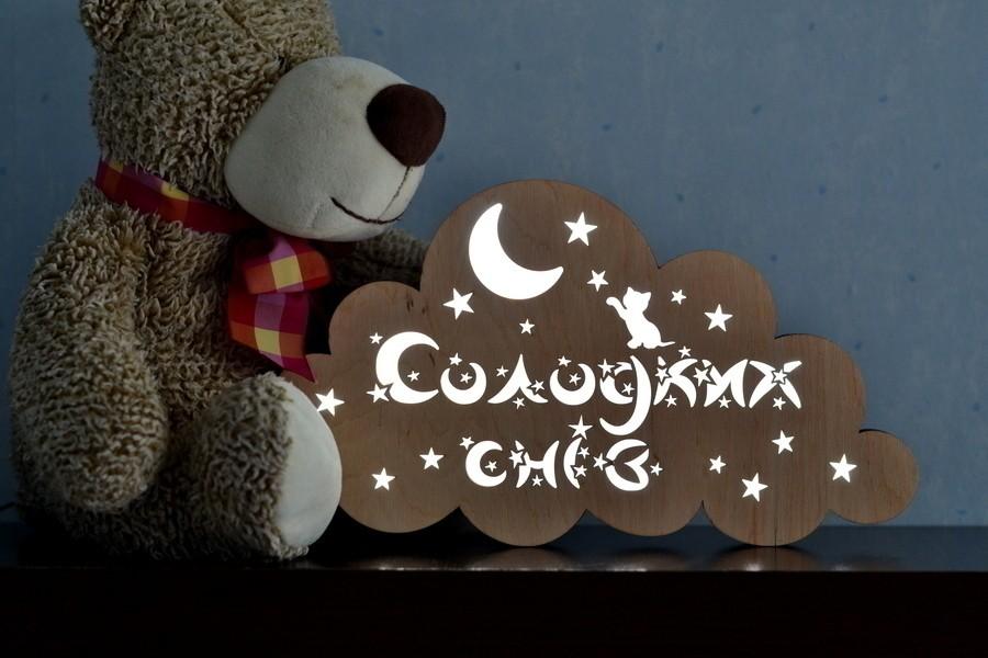 sweet dreams in Ukainian