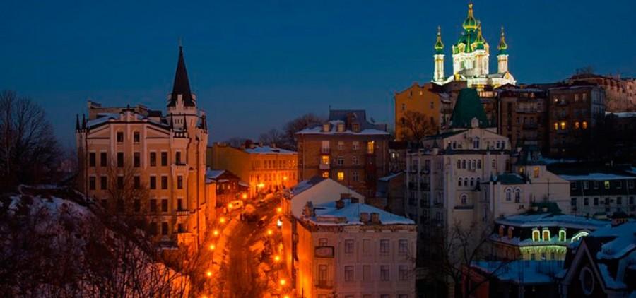 Kyiv visit Ukraine