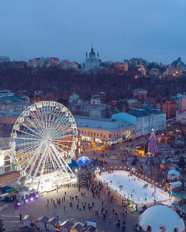 Kyiv city guide