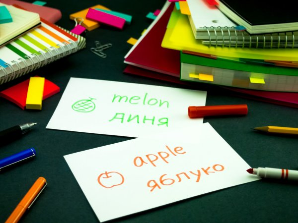 ways to learn Ukrainian vocabulary