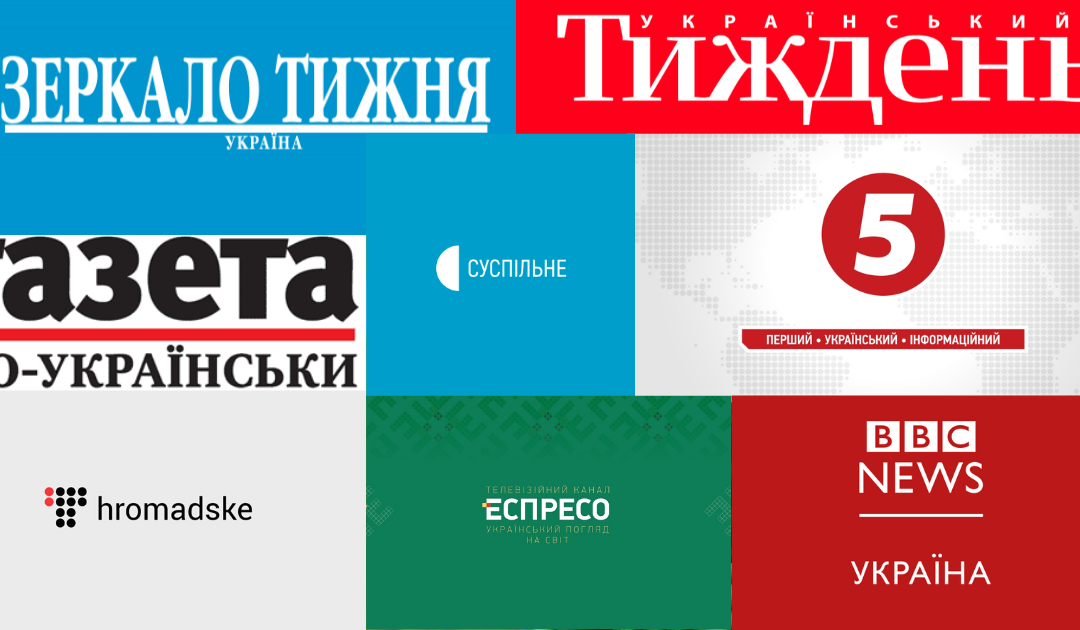 Where to read / watch / listen to the news in Ukrainian