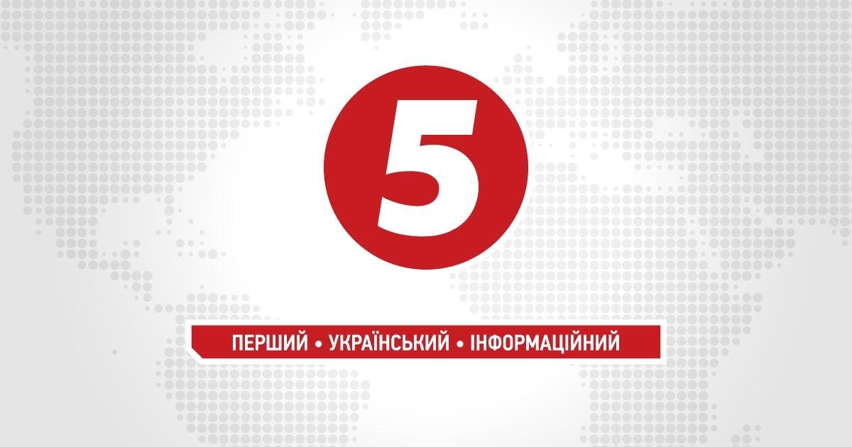 Ukrainian news online