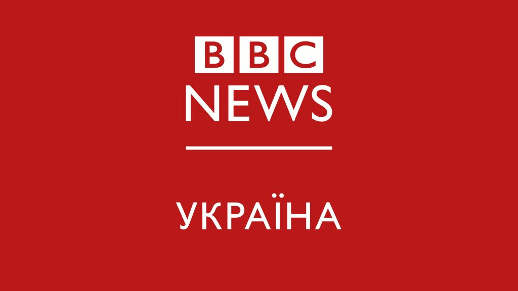 Ukrainian news bbc