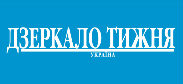 news in Ukrainian read