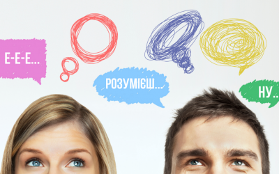 10 Useful Parasites: Filler Words in Ukrainian language