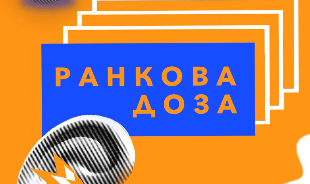 Ukrainian podcasts