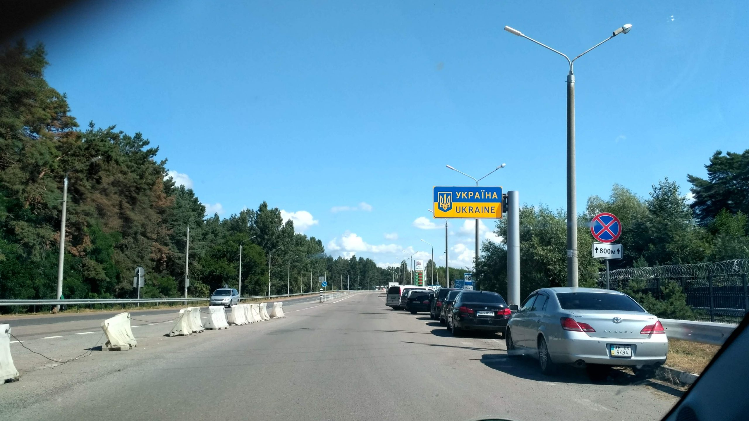 driving in Ukraine