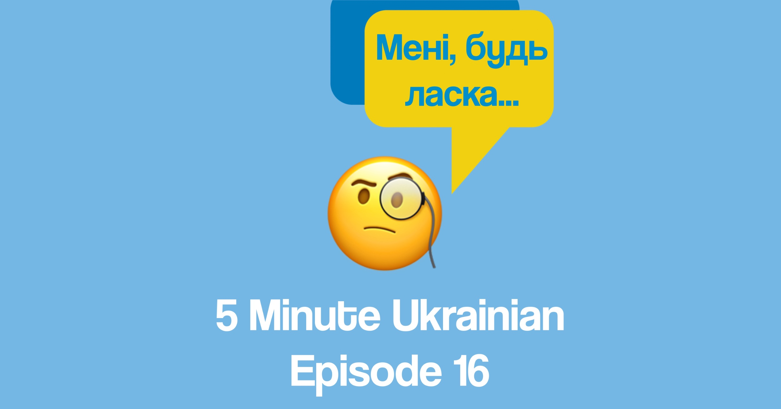 How to order at the restaurant in Ukrainian