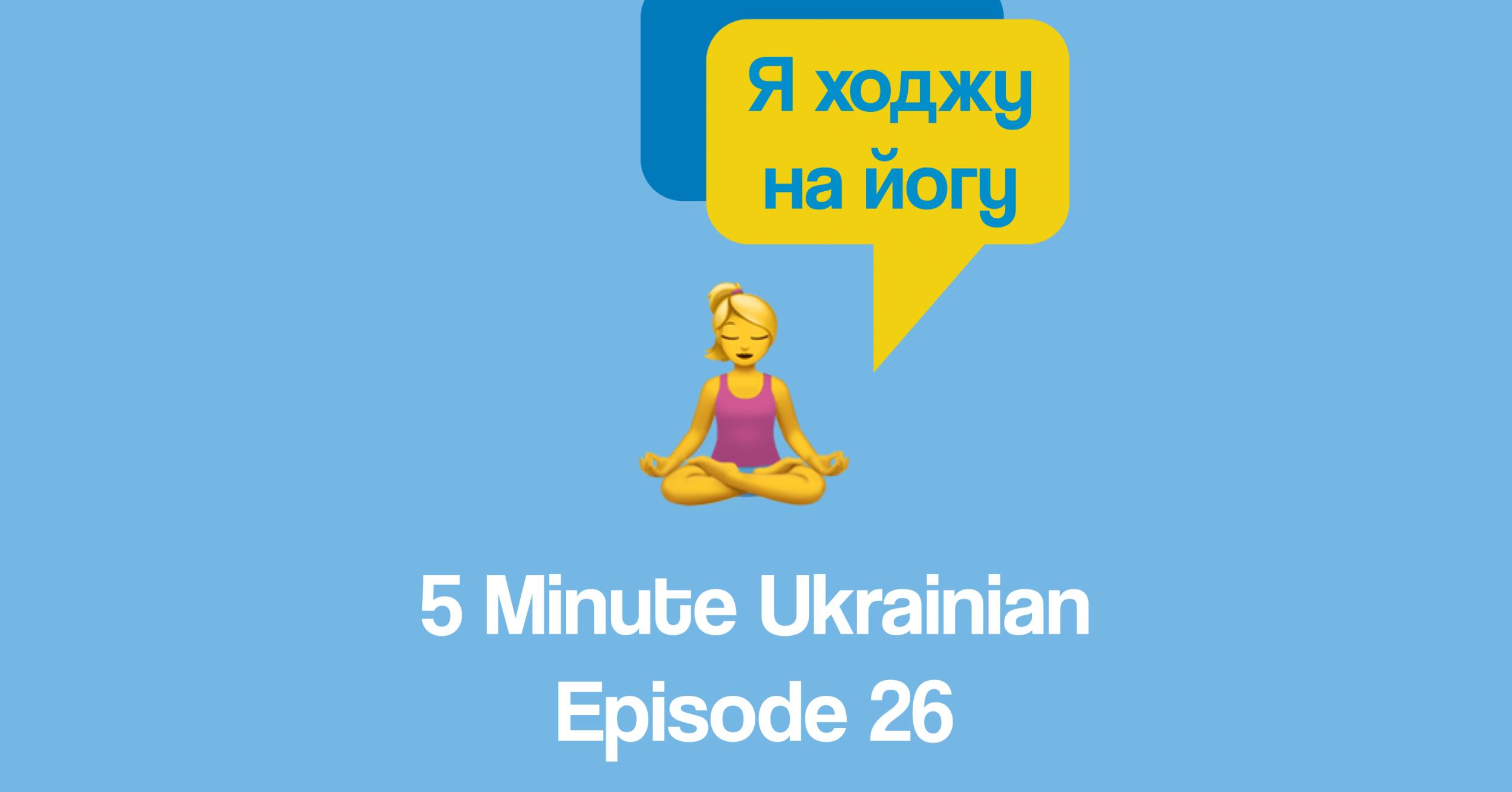 sport in Ukrainian