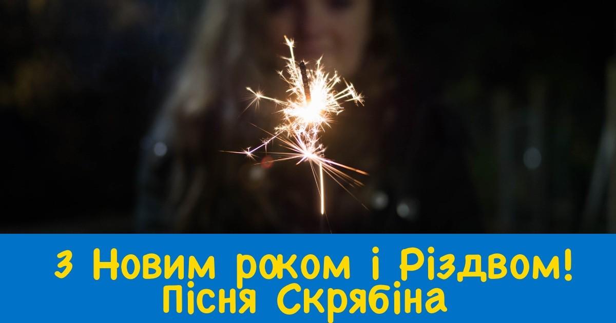 українськомовні подкасти