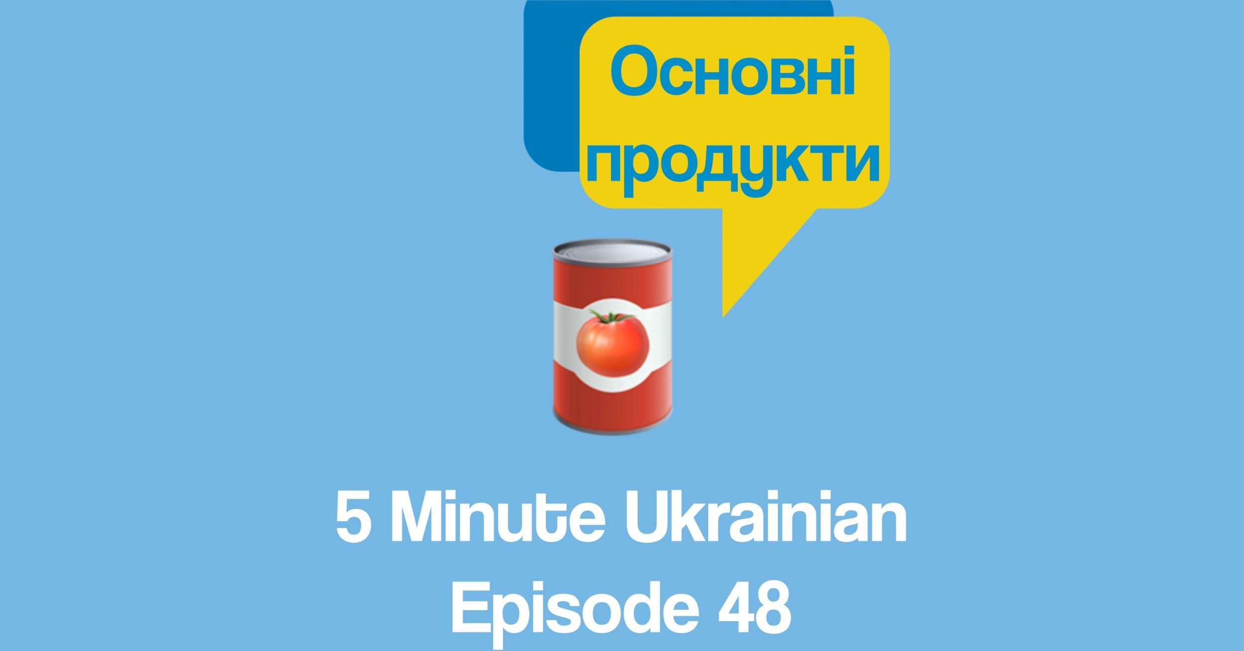 staple food in Ukrainian