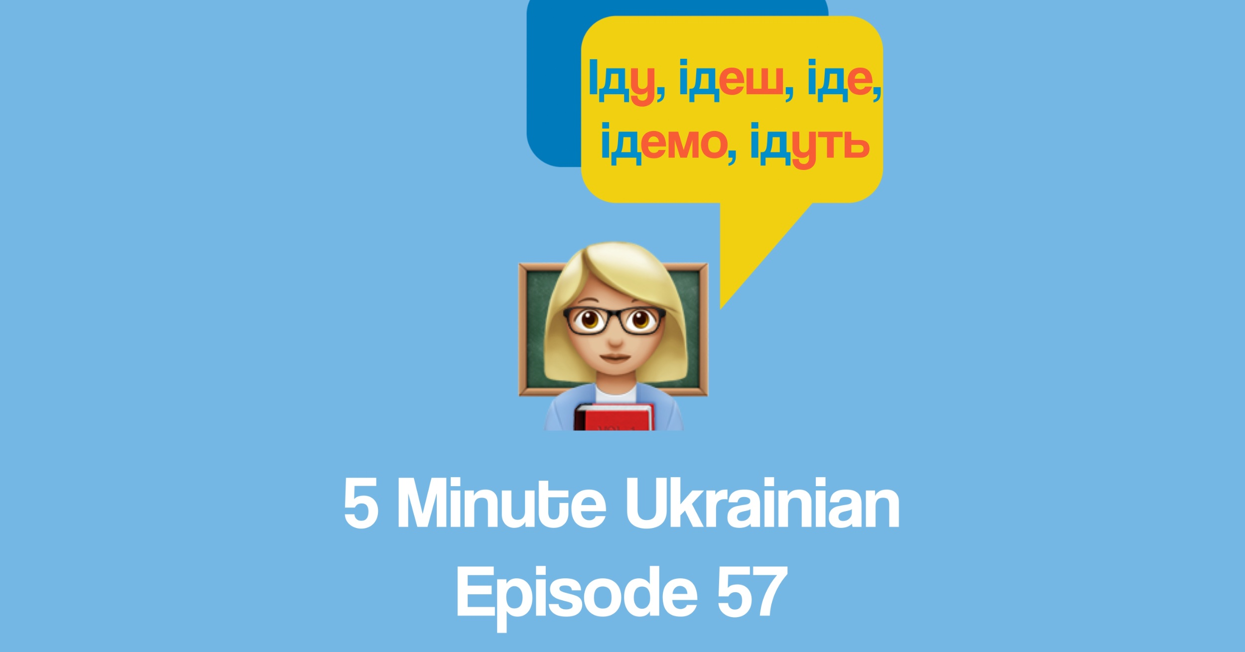 verb conjugations in Ukrainian.