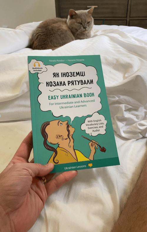 Ukrainian Lessons Easy Ukrainian Book
