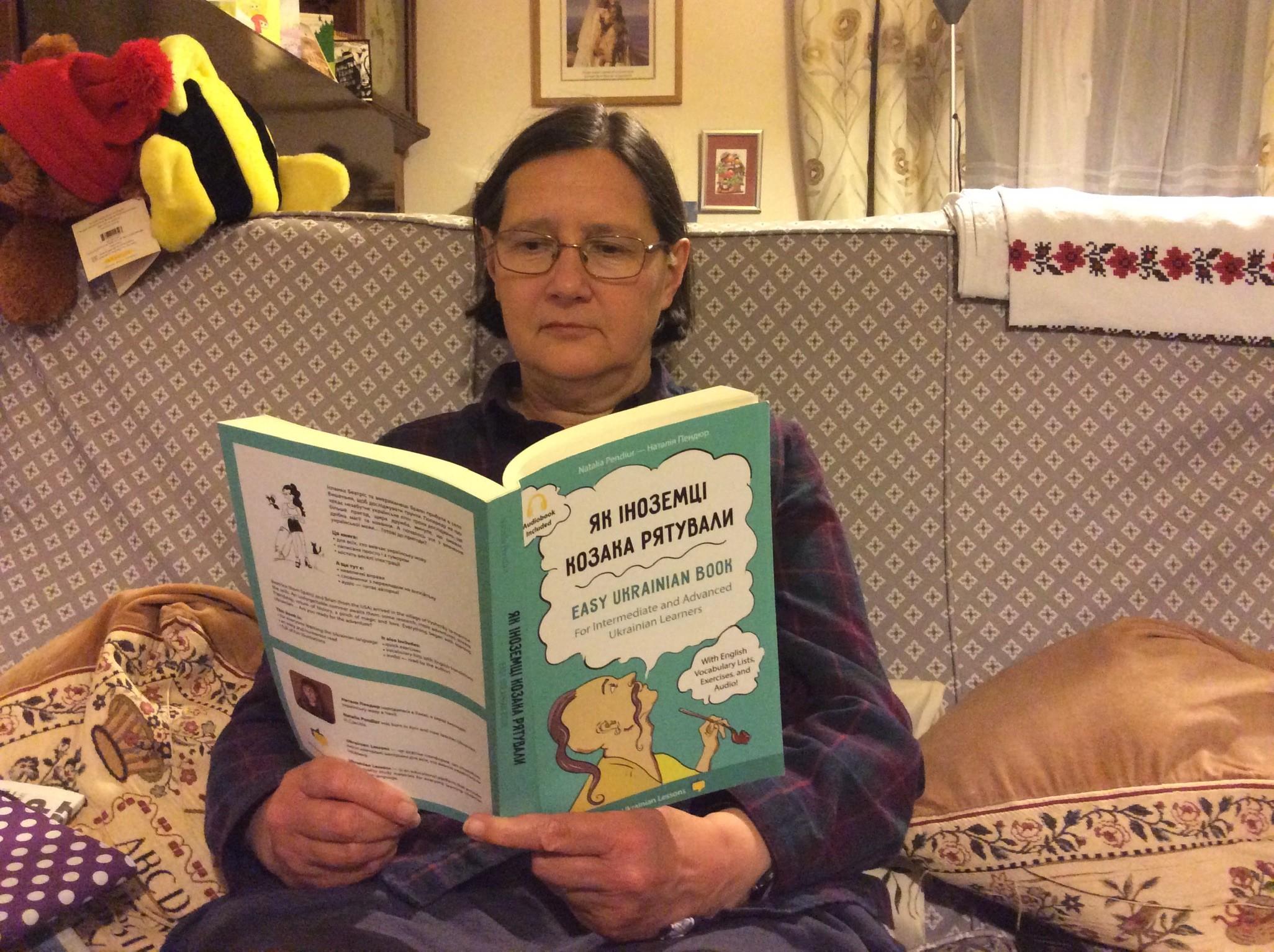 Ukrainian Lessons Easy Book
