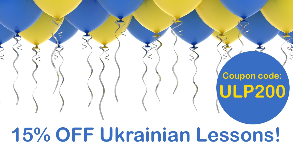 15% OFF our digital materials for learning Ukrainian!